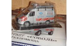 Автомобиль на службе №59 ГАЗ 2752 Соболь фургон