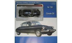 Kultowe Auta PRLu 150 citroen DS, масштабная модель, 1:43, 1/43, DeAgostini-Польша (Kultowe Auta), Citroën