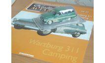 Kultowe Auta PRLu 023 Wartburg Вартбург 311, масштабная модель, 1:43, 1/43, DeAgostini-Польша (Kultowe Auta)