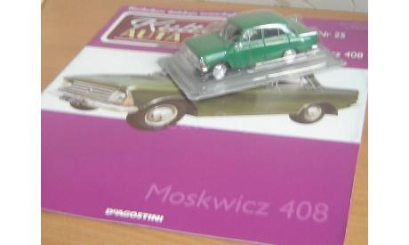 Москвич 408 Kultowe Auta PRLu, масштабная модель, 1:43, 1/43, DeAgostini-Польша (Kultowe Auta)