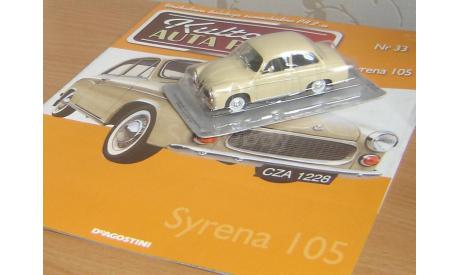Syrena 105 Kultowe Auta PRLu, масштабная модель, 1:43, 1/43, DeAgostini-Польша (Kultowe Auta)
