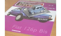 Fiat Фиат 126p BIS, масштабная модель, 1:43, 1/43, DeAgostini-Польша (Kultowe Auta)