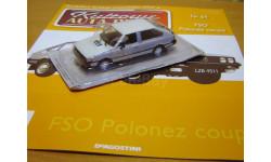 FSO Polonez, масштабная модель, 1:43, 1/43, DeAgostini-Польша (Kultowe Auta)