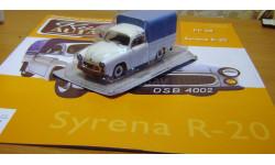 Syrena Серена R20