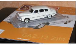Газ 12 ЗИМ Kultowe Auto PRLu