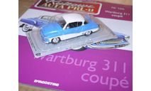 Kultowe Auta PRLu 106 Wartburg Вартбург 311, масштабная модель, scale43, DeAgostini-Польша (Kultowe Auta)
