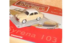 Syrena Серена 103, масштабная модель, 1:43, 1/43, DeAgostini-Польша (Kultowe Auta)
