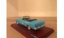 Buick Century 2Door Convertible, масштабная модель, TSM Model, scale43