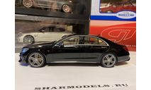 Mercedes-Benz W222 Brabus 900 Limited 1500pcs,(GT172), Gt Spirit, 1:18, масштабная модель, scale18