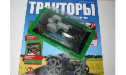 Фордзон - Путиловец в блистере с журналом N 8