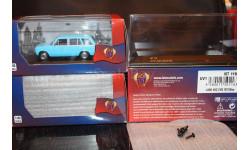 Боксы для моделей ВАЗ 2102 «Жигули» 1973 года, масштабная модель, IST Models, 1:43, 1/43