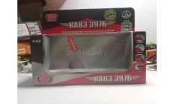 Коробка КаВЗ 3976.