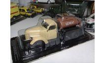 Масштабная модель автомобиля КАЗ 601 'Цементовоз'.  Идеальное состояние. 'АНС'. 1:43., масштабная модель, Автомобиль на службе, журнал от Deagostini, 1/43