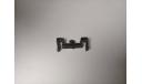 Прицепное устройство. Камаз 4310., запчасти для масштабных моделей, Элекон, scale43