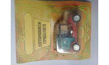 Машинка игрушечная. СССР. 1:43., масштабные модели (другое)
