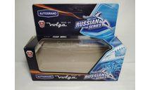 Коробка Волга ГАЗ 21. Autogrand. 1:43., боксы, коробки, стеллажи для моделей