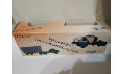 Коробка для модели автомобиля УРАЛ 44202 'Тягач Контейнеровоз'. ЭЛЕКОН.  1:43.