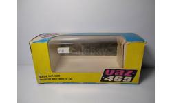 Коробка к масштабной модели автомобиля УАЗ 469. 1:43. Саратов.
