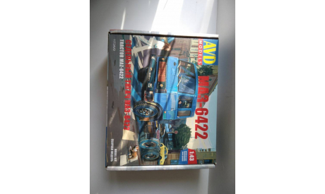 Коробка к масштабной модели автомобиля МАЗ 6422. ТЯГАЧ. АВД. AVD. Картон. 1:43., боксы, коробки, стеллажи для моделей, Агат/Моссар/Тантал