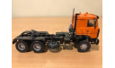 модель грузовика МАЗ с полуприцепом тяж, масштабная модель, SMM, scale43
