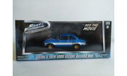 Brian's Ford Escort RS2000 MKI 1994 Movie Car, 1:43, Greenlight