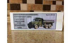 КрАЗ 256 Б1 Kherson Model