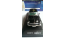 Газ 21 Волга такси ГДР (Volga Taxi GDR 1965), масштабная модель, 1:43, 1/43, Cars & Co