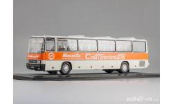 Икарус 250.58 'Совтрансавто' Ikarus Classicbus  !!! С РУБЛЯ  !!!, масштабная модель, scale43