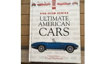 'Ultimate American Cars'  Craig Cheetham, литература по моделизму