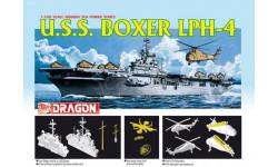 Вертолетоносец USS BOXER LPH-4 масштаб 1:700, сборные модели кораблей, флота, Dragon