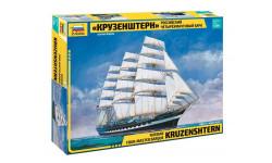 9045 Российский четырехмачтовый барк Крузенштерн масштаб 1:200, сборные модели кораблей, флота, scale0, Звезда