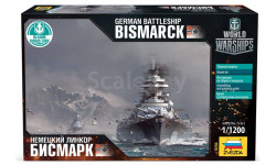 9204 Германский линкор Бисмарк масштаб 1:1200