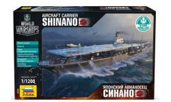 9202 Японский авианосец Синано масштаб 1:1200, сборные модели кораблей, флота, Звезда