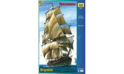 9011 Бригантина масштаб 1:100, сборные модели кораблей, флота, 1/100, Звезда