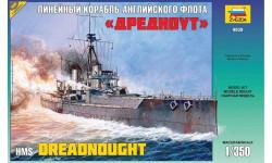 9039 Линейный корабль английского флота Дредноут масштаб 1:100, сборные модели кораблей, флота, 1/100, Звезда