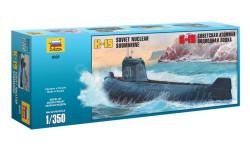 9025 Советская атомная подводная лодка К-19 масштаб 1:350, сборные модели кораблей, флота, Звезда