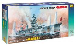 9052 Советский линкор Марат масштаб 1:350, сборные модели кораблей, флота, Звезда