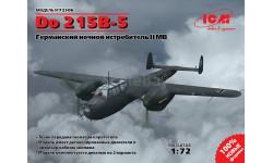 Do 215B-5, Немецкий ночной истребитель ІІ МВ масштаб 1:72 ICM72306, сборные модели авиации, 1/72