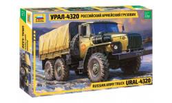 3654 Российский армейский грузовик Урал-4320 масштаб 1:35, сборные модели бронетехники, танков, бтт, Звезда, scale35