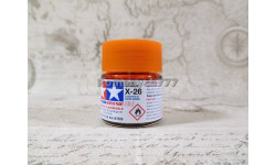 Краска акрил X-26 прозрачная оранжевая (Clear Orange) 10мл
