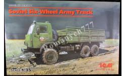 Советский 6-колесный армейский автомобиль ( камаз )