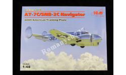 ICM48183 AT-7C/SNB-2C Navigator масштаб 1:48, сборные модели авиации, 1/48