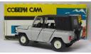 УАЗ 469 А34 Собери сам 1/43, масштабная модель, Агат/Моссар/Тантал, scale43