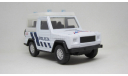 Mercedes-Benz G-class Policia di transito Hongwell, масштабная модель, Bauer/Cararama/Hongwell, scale0
