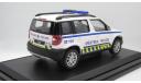 Skoda Yeti Mestska policie Praha Abrex 1/43, масштабная модель, scale43