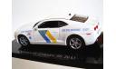 CHEVROLET CAMARO SS New Jersey State Police (Altaya/Custom 1:43), масштабная модель, ALTAYA Custom, 1/43
