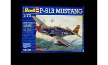 P-51B  Mustang, сборные модели авиации, Revell, scale72