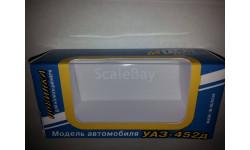 Коробка УАЗ-452Д, Русская миниатюра, боксы, коробки, стеллажи для моделей