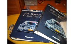 AMG Mersedes C-Class DTM 2008, журнальная серия масштабных моделей, 1:10, 1/10, DeAgostini, Mercedes-Benz