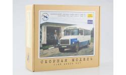 Сборная модель Пригородный автобус КАВЗ-3976, сборная модель автомобиля, 1:43, 1/43, Автомобиль в деталях (by SSM)